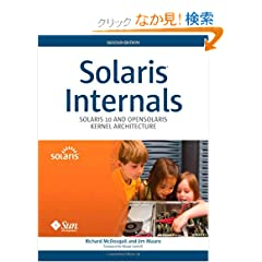 Solaris Internals: Solaris 10 and OpenSolaris Kernel Architecture (Oracle Solaris Series)