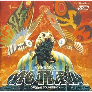 決定版モスラ Best Of Mothra