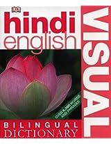 Hindi-English Bilingual Visual Dictionary (DK Bilingual Dictionaries)