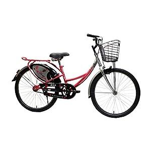BSA Ladybird Breeee Bicycle, 26-inch
