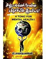 Anubhavangal Sonna Mahizhchiyin Ragasyam a Toinc for Mental Health!