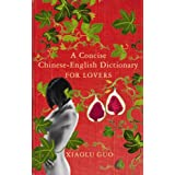 A Concise Chinese-English Dictionary for LoversXiaolu Guo�ɂ��