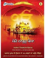 Mero Thakur Kaisa (4 Audio CD Pack) Volume One