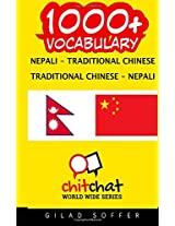 1000+ Nepali-Traditional Chinese Traditional Chinese-Nepali Vocabulary