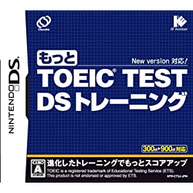  TOEIC(R) TEST DSg[jO