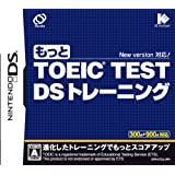  TOEIC(R) TEST DSg[jOACC[CXeBe[g