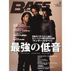 ベース・マガジン (BASS MAGAZINE)/ スタンリー・クラーク、マーカス・ミラー、ヴィクター・ウッテン/2008年 9月号