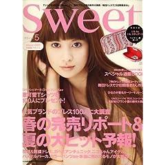 sweet (スウィート) 2008年 05月号