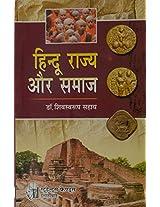 Bhartiya Puratatva Ke Pasht ( Pages of Indian Archaeology)
