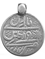 Exotic India Sterling Islamic Pendant - Sterling Silver