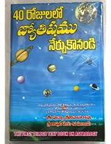 40 Rojullo Jyotishyam Nerchukondi