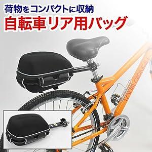 自転車の 自転車 かばん : 自転車リア用バッグ(シート ...