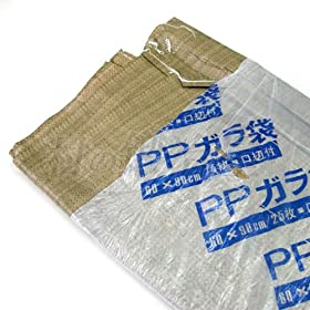 【クリックで詳細表示】PPガラ袋(PP米袋) 60×90cm 200枚入 茶色 絞り紐付 YS-6090: 産業・研究開発用品