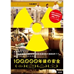 100,000NS [DVD]