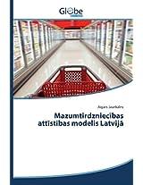Mazumtirdzniec Bas Att St Bas Modelis Latvij