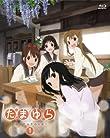 アニメイト「たまゆら」BD&DVD発売イベントでラジオ公開録音