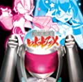 「直球表題ロボットアニメ」第1話~第11話がニコ生で一挙放送