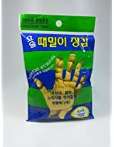 (1 Pair) Magic Korean Body-scrub Glove,korean Spa Bath Washcloth (Finger Type,yellow Color One) By Jungjun Industry ; the Softer One Comparing with Pink Color One 정준산업요술때&#xC7A