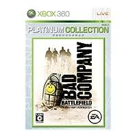 Battlefield Bad Company(xbox360)