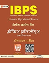 Study Guide IBPS Rrb Office Assistant (Multipurpose) Online Exam