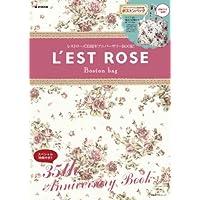 L'EST ROSE 2013年度版 小さい表紙画像