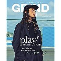 GRIND 2017年9月号 小さい表紙画像