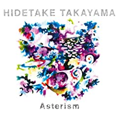 Asterism