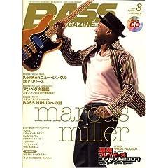 ベース・マガジン (BASS MAGAZINE)/ マーカス・ミラー~さらなる深みに達した帝王の新作を徹底解剖 /2007年 8月号
