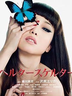 DVDで観賞できる人気 美女優「ビショビショ本気濡れ場」名作ベスト30 vol.1