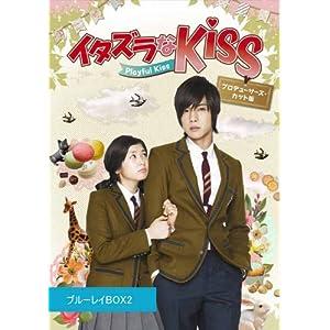 イタズラなKiss~Playful Kiss プロデューサーズ・カット版【実写カバー原作コミックス付き3000セット初回限定生産】ブルーレイBOX2 [Blu-ray]