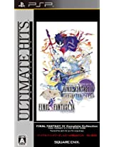 Final Fantasy IV: Complete Collection [Ultimate Hits] [Japan Import]