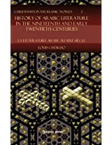 History of Arabic Literature in the Nineteenth and Early Twentieth Centuries (Christianity in the Islamic World)