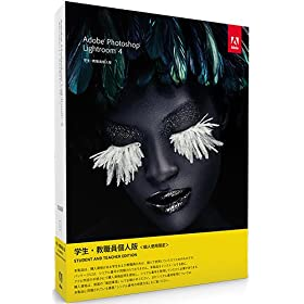 wEEl Adobe Photoshop Lightroom 4 Windows/Macintosh (vVA\)