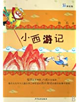 Children Edition of Journey to the West