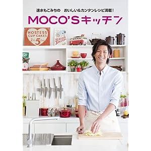 『MOCO'Sキッチン』