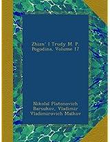 Zhizn I Trudy M. P. Pogodina, Volume 17