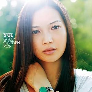 (初回仕様)YUI/GREEN GARDEN POP(通常盤/GREEN盤) CD