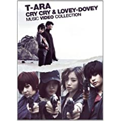 Cry Cry &amp; Lovey-Dovey Music Video Collection(SY) [Blu-ray]