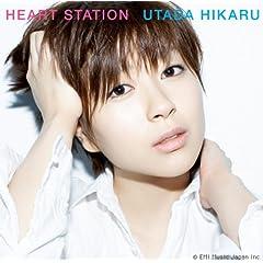 宇多田ヒカル/HEART STATION)