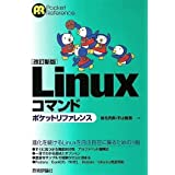 yVz LinuxR}h |Pbgt@X (Pocket Reference)B T