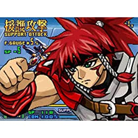 無限のフロンティアEXCEED スーパーロボット大戦OGサーガ(限定版) 特典 スペシャルドラマCD付き