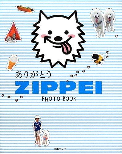 ザキトワにプレゼントした秋田犬のマサルが全然吼えない件について考察する  [427379953]YouTube動画>1本 ->画像>8枚