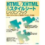 HTML/XHTML&X^CV[gbXubN\XebvoCXebv`}X^[GrXR