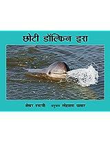 Ira - The Little Dolphin/Choti Dolphin Ira