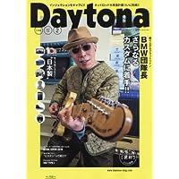 Daytona 2017年2月号 小さい表紙画像