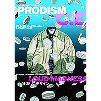 PRODISM 2017年4月号 小さい表紙画像