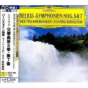 【クリックでお店のこの商品のページへ】シベリウス:交響曲第5番&第7番