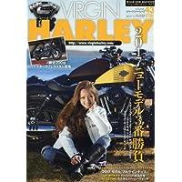 VIRGIN HARLEY 2017年3月号 小さい表紙画像