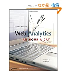 Web Analytics: An Hour a Day