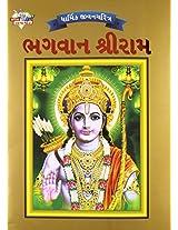 Lord Rama (Gujarati)